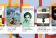 Premio Campiello, il Veneto incontra i finalisti
