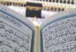 Espulso l'imam radicale di Noventa Vicentina