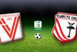 Vicenza-Carpi 0-2 – DIRETTA WEB (risultato finale)