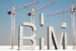 Vicenza, digitale e Bim in un convegno di Confindustria