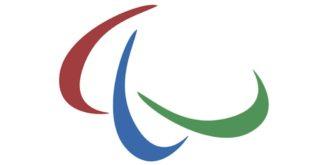 Il logo della competizione