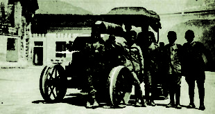 Trattrici-Trasporti-Cannoni Courtesy Musei Biblioteca Archivio