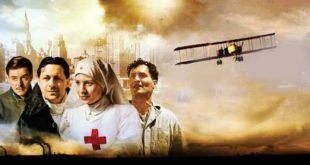 """Un'immagine della locandina del film """"Noi eravamo"""", di Leonardo Tiberi"""