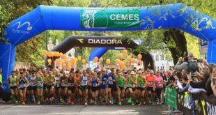 La partenza della Mezza Maratona di Vicenza del 2016 (Foto di Silvano Saccardo)