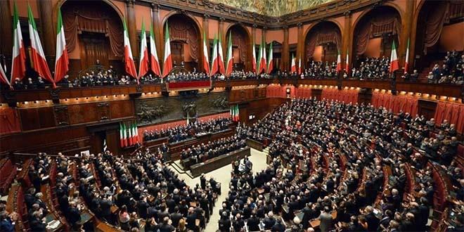 La cerimonia del giuramento del Presidente della Repubblica