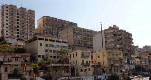 Un quartiere di Beirut, capitale del Libano