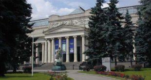 Il Museo Pushkin di Mosca - Foto Ghirlandajo, Wikipedia (CC BY-SA 3.0)