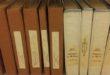 Rosà, libri in Braille donati alla biblioteca civica