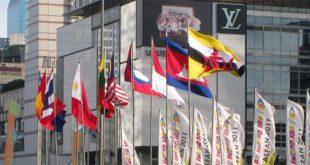 Le bandiere degli stati Asean, a Giacarta, durante un summit (Foto di Gunawan Kartapranata - CC BY-SA 3.0)