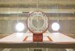 Basket Eurolega, per ora Schio-Sopron non si gioca