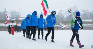 Federazione Italiana Sport Orientamento