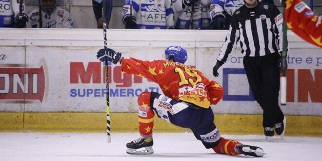 Migross Supermercati Asiago Hockey
