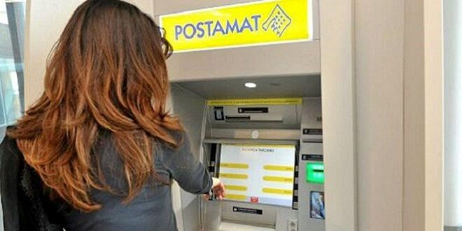 postamat ATM