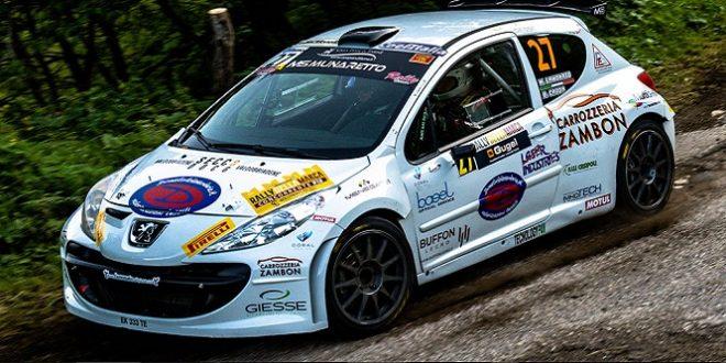 Rally Team: al Marca Lamonato