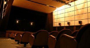 Auditorium di Piovene Rocchette: cinema e teatro